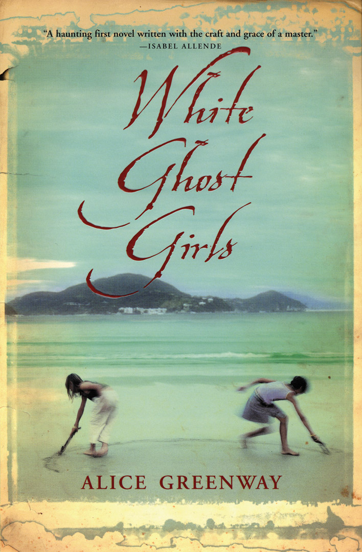 White Ghost Girls Grove Atlantic