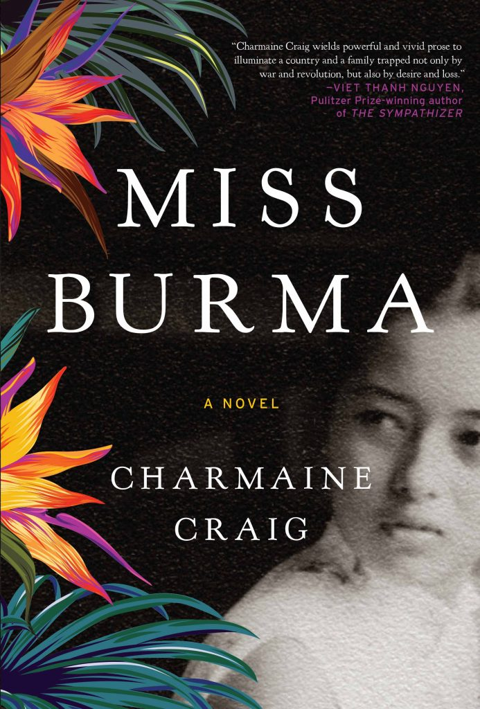 Book Review Country Called Childhood By >> Miss Burma Grove Atlantic