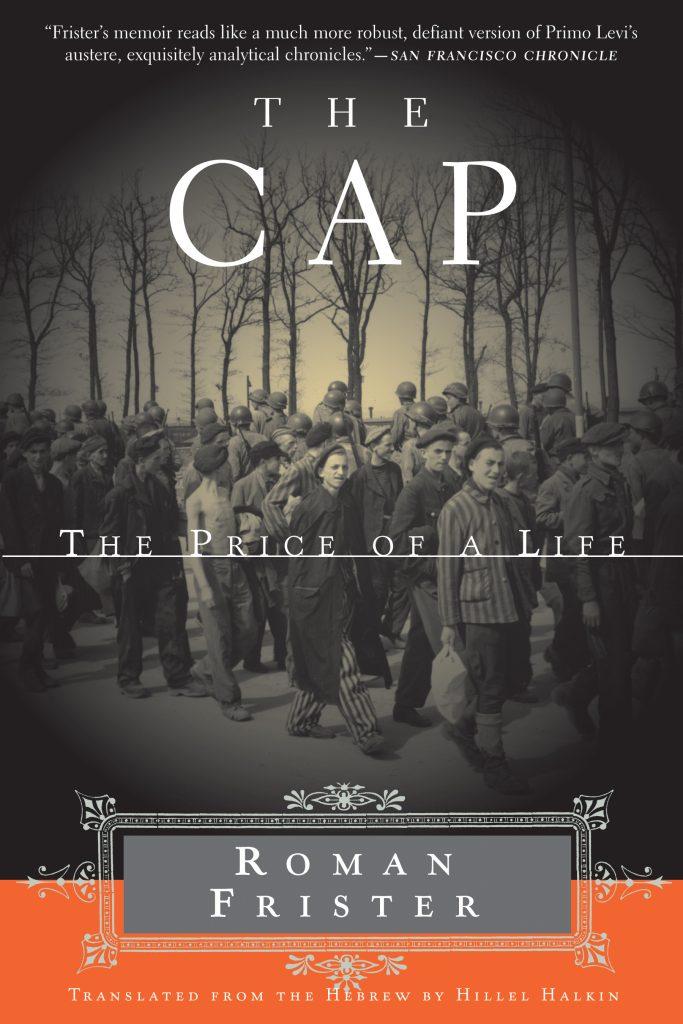 The Cap | Grove Atlantic