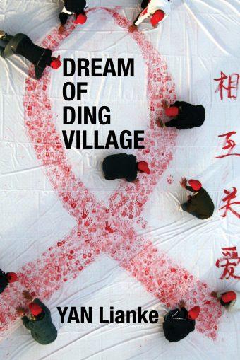 Dream of Ding Village | Grove Atlantic