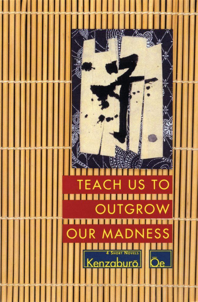Teach Us To Outgrow Our Madness Grove Atlantic